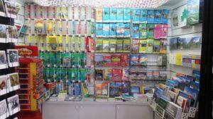 La librairie pyrénéiste - Argelès-Gazost